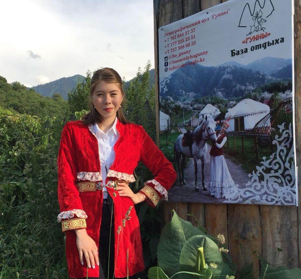 Абильмажинова Сара