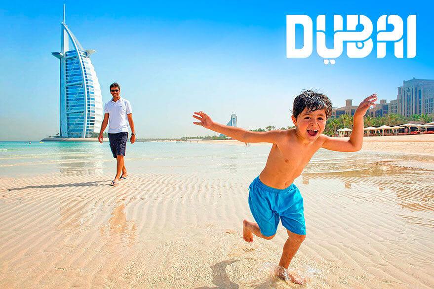 Дубаи с детьми